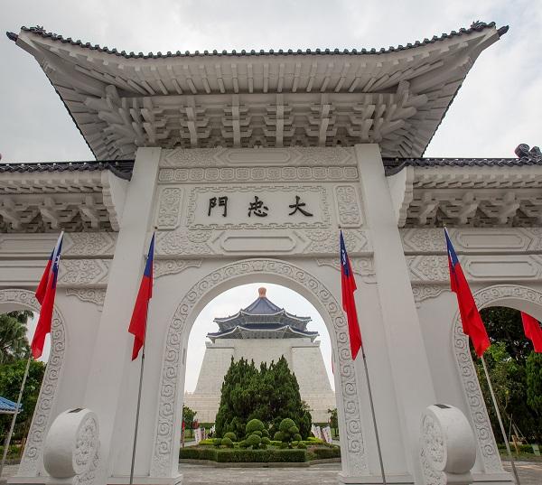 Memorial Nacional Chiang Kai-shek, en Taipei