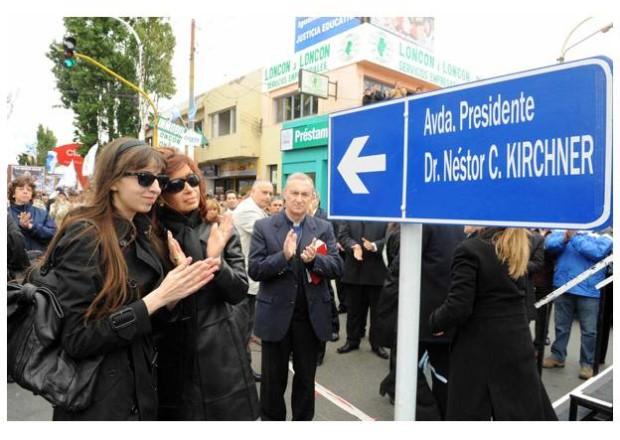 Avenida Pte. Carlos Kirchner en Rio Gallegos